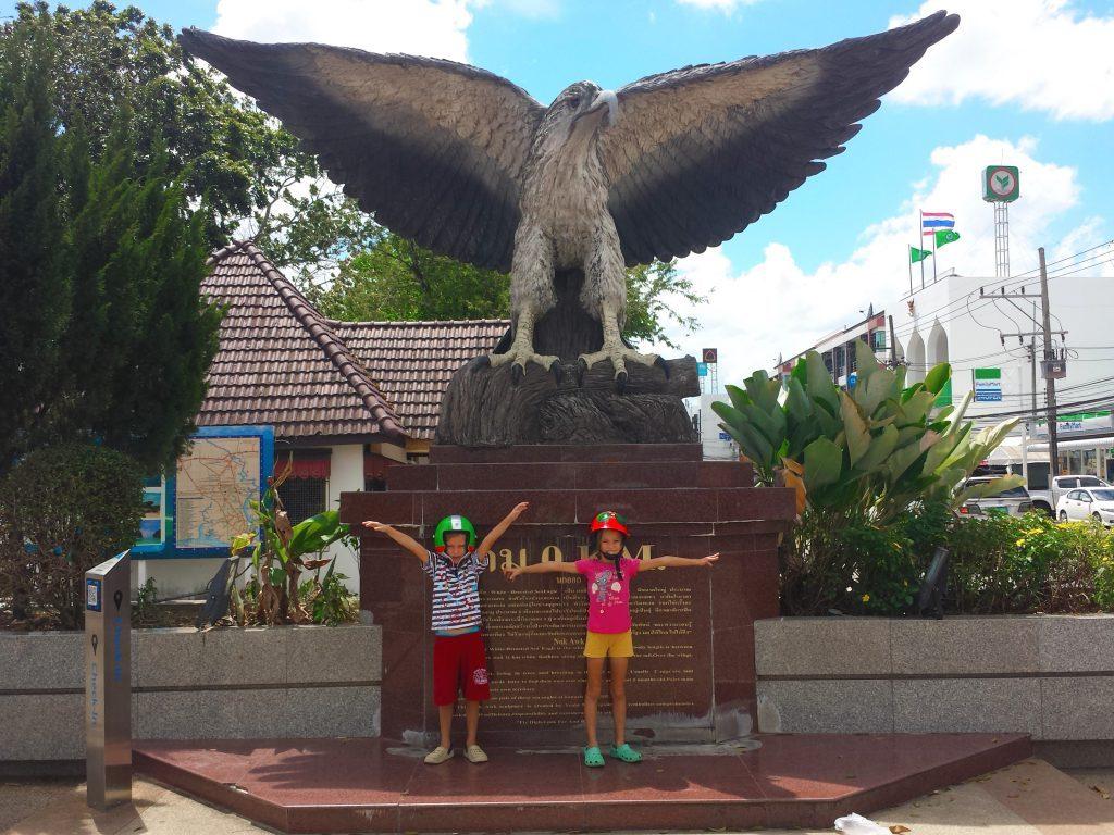 Krabi miestas