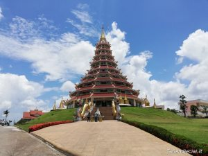 Wat Hyua Pla Kang