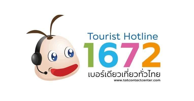 turistu karstoji linija tailande