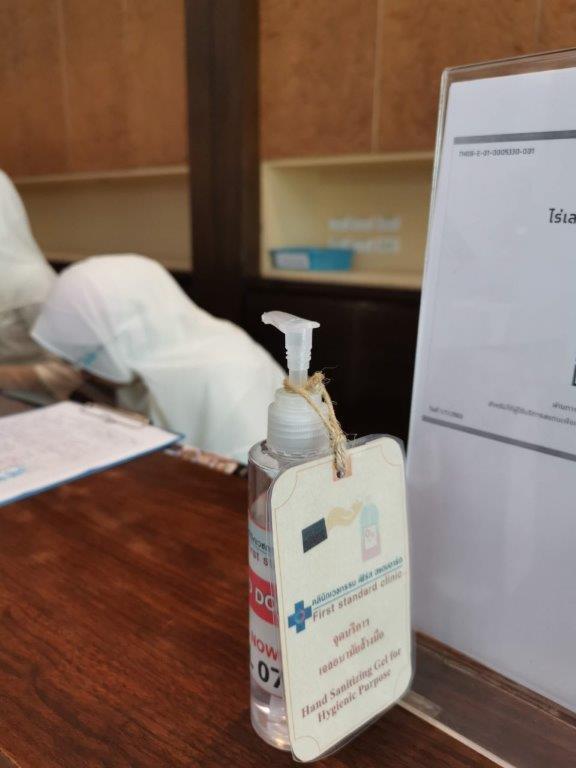 dezinfekcinis skrystis privalomas keliaujant tailande