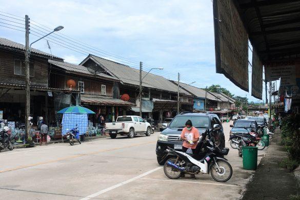 Sawi miestelio gatvės