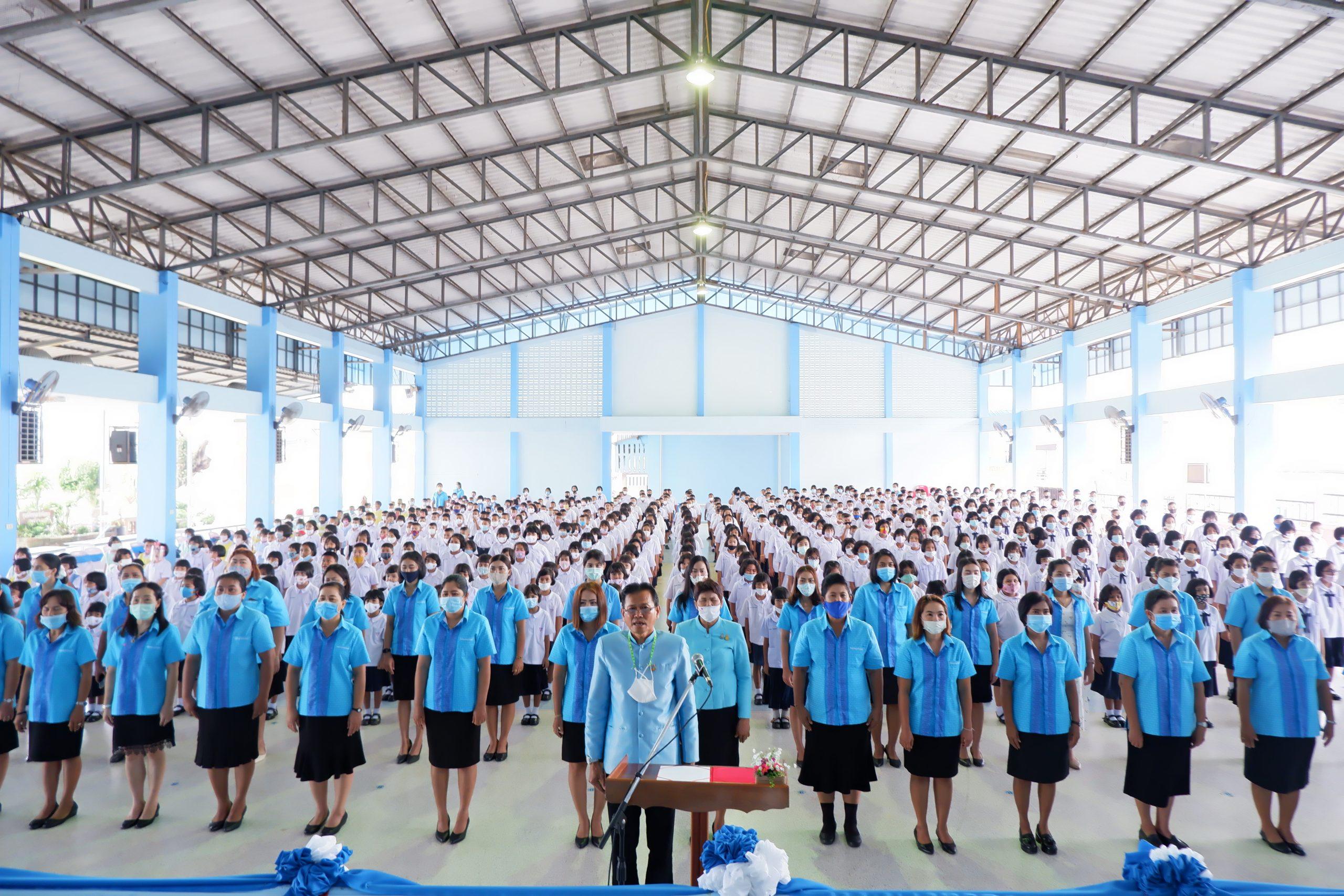 mokykla Tailande